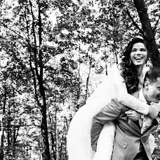 Свадебный фотограф Софья Шмайхель (sophaphoto). Фотография от 15.10.2018