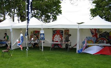 Photo: Japon Tent