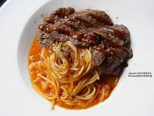 Agusto Chef 頂廚易仕