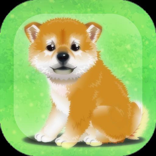 癒しの子犬育成ゲーム〜柴犬編〜 冒險 App LOGO-APP試玩