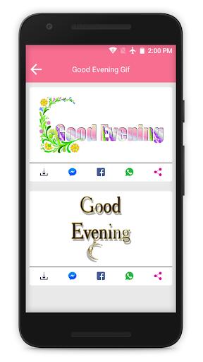 Good Evening Gif  screenshots 1
