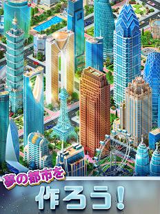 メガポリス (Megapolis) Screenshot