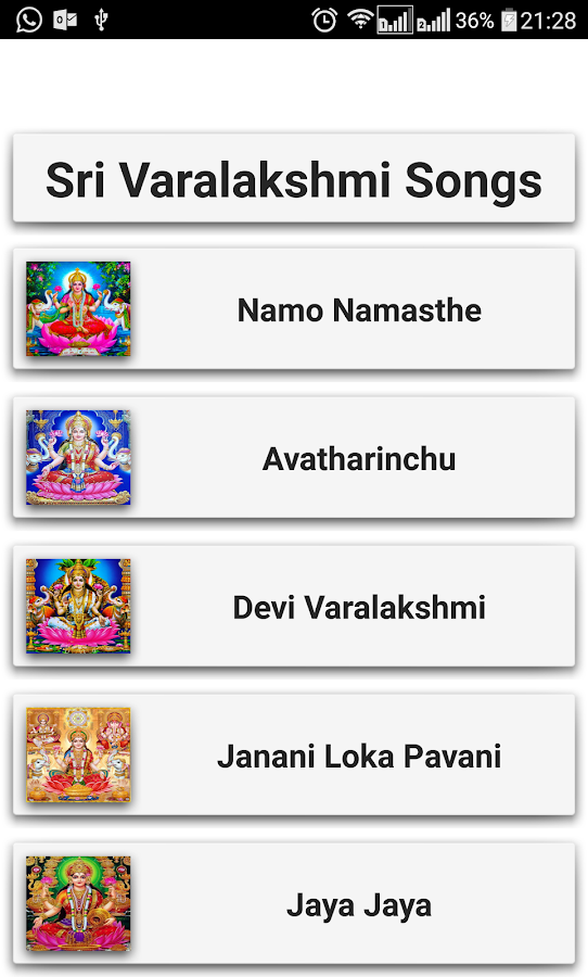 Varalakshmi Songs Telugu- screenshot