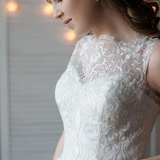Wedding photographer Natasha Kolmakova (natashakolmakova). Photo of 15.05.2017