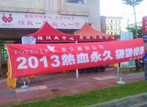 Photo: 20130718高雄