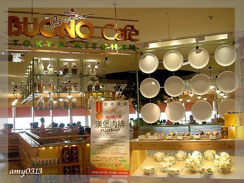 伯諾Buono Cafe