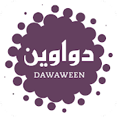 Dawaween
