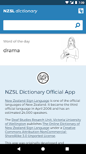 NZSL Dictionary- screenshot thumbnail