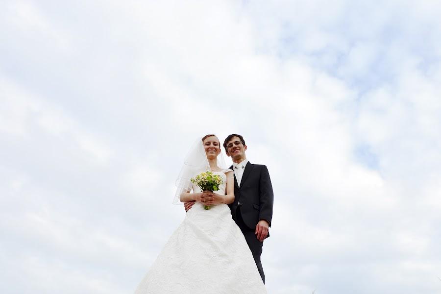 Svatební fotograf Martin Nováček (martinnovacek). Fotografie z 14.05.2019