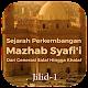 Download Sejarah Mazhab Syafi'i Dari Salaf Hingga Khalaf For PC Windows and Mac