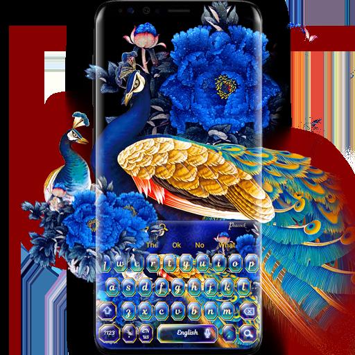 Peacock Keyboard