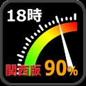 (関西版)電力の使用状況ウィジェット icon