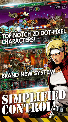 METAL SLUG ATTACK 3.2.0 screenshots 2