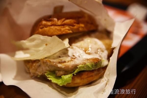 南京三民|國際機長:東西方融合美味漢堡、現炸多汁香嫩炸雞