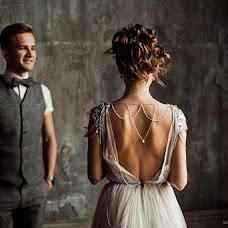 Fotografo di matrimoni Marta Kounen (Marta-mywed). Foto del 11.01.2018