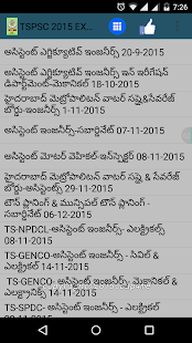 TSPSC 2015 EXAMS IN TELUGU screenshot