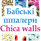 Wallpapers: Chica Walls