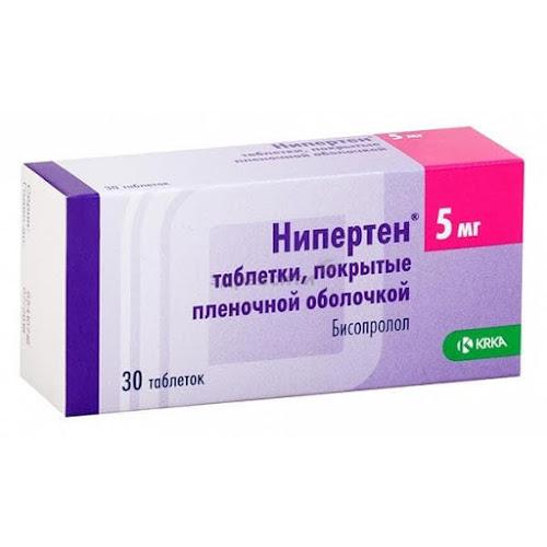 Нипертен таблетки п.п.о. 5мг 30 шт.