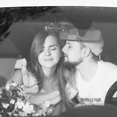 Wedding photographer Irina Alekseeva (alexirina). Photo of 08.07.2018