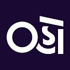 Oho Gujarati