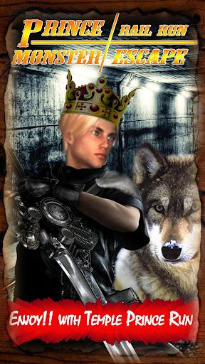 太子庙润冠与灰太狼