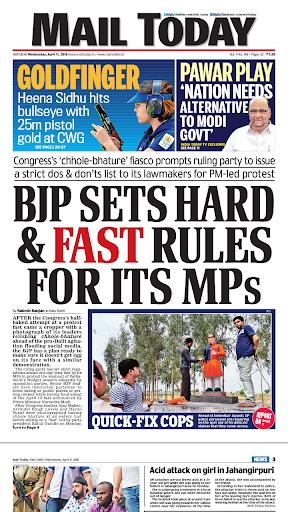 Hindustan Times Newspaper Pdf