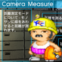 CAMERA MEASURE icon