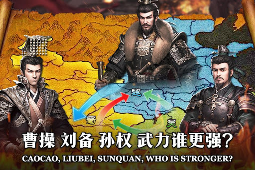 Rise of Dynasty: Three Kingdoms  screenshots 3