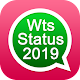 Download WtsApp Status 2019 - Latest Wishes & Messages For PC Windows and Mac
