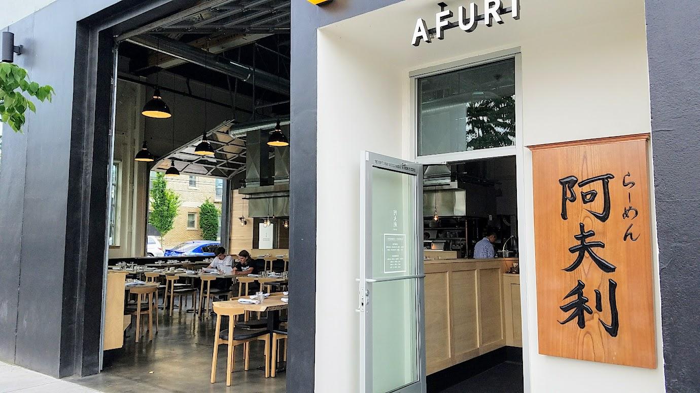 Afuri interior at the Portland location