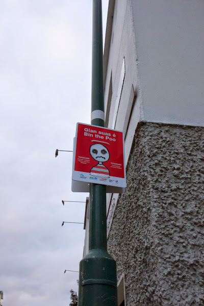 Photo: Local street signs are always fun to look at. Do kids eat poo off the street in Dublin?