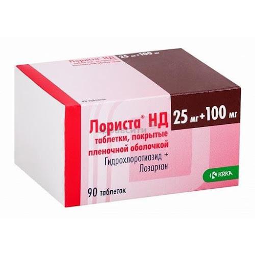 Лориста НД таблетки п.п.о. 100мг+25мг 90 шт.