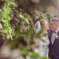 Wedding photographer Ionut Bocancea (bocancea). Photo of 02.07.2015