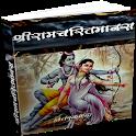 Uttar Kand icon