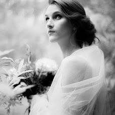 Wedding photographer Ulyana Bogulskaya (Bogulskaya). Photo of 10.10.2016