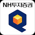 NH투자증권 QV MTS icon