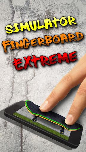 無料模拟Appのシミュレータ指エクストリーム|記事Game