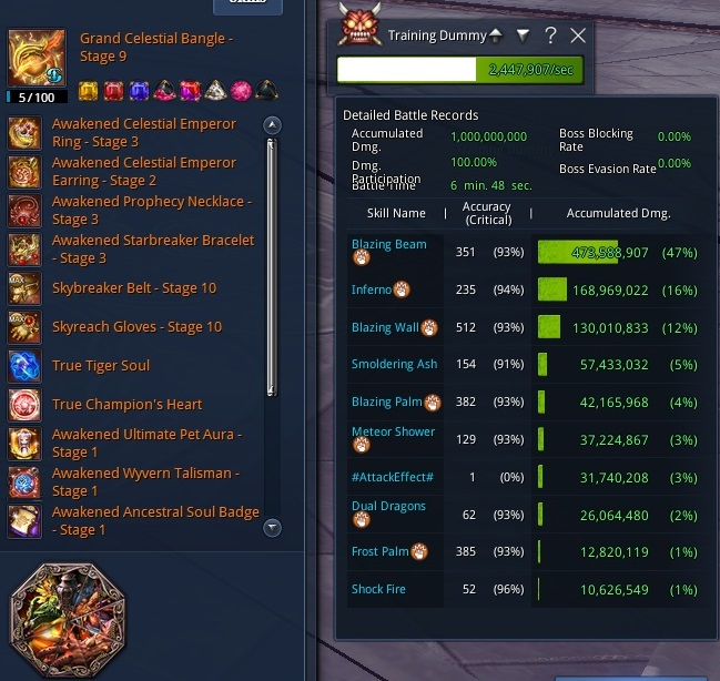 Blade And Soul Guide For Beginners 8