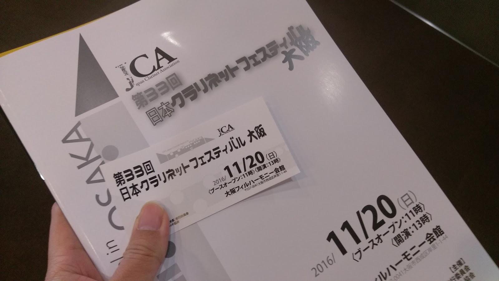 2016-11-20 12.00.58.jpg
