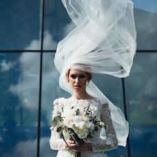 Wedding photographer Alex Smutko (Smutik). Photo of 18.07.2018