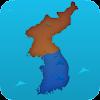 한국전쟁2030