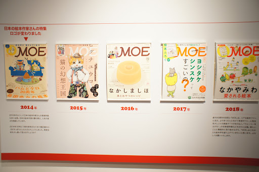 MOE 40th Anniversary 5人展③