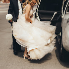 Wedding photographer Aleksandra Kapustina (aleksakapustina). Photo of 10.08.2017