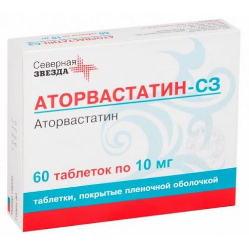 Аторвастатин-СЗ таб. 10мг №60