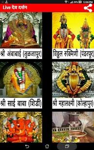LIVE Dev Darshan - náhled
