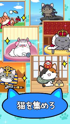 猫コンドミニアム2 - Cat Condo 2のおすすめ画像4