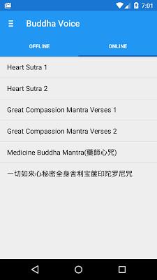 Buddha Voice - screenshot