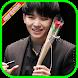 Woozi Seventeen Wallpapers KPOP HD