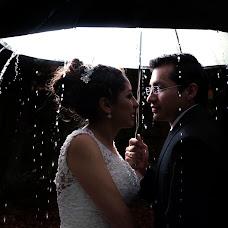 Wedding photographer Javier Coronado (javierfotografia). Photo of 21.04.2018