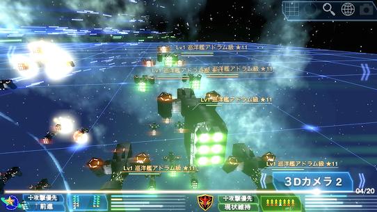 Celestial Fleet [formation battle] 8